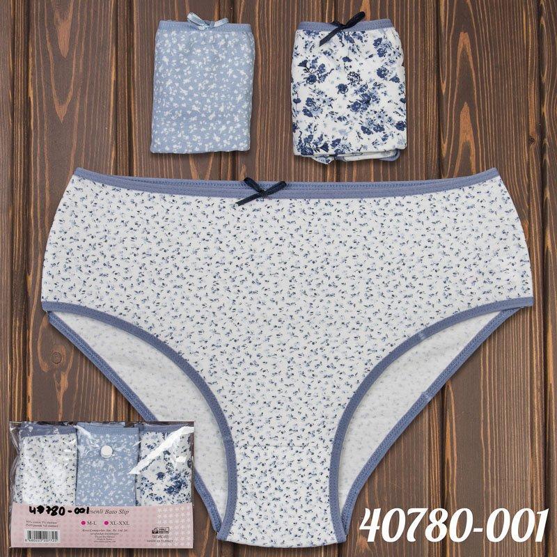 Набор трусиков мини-бикини женских оптом Dominant Турция 40780-001 | 3 шт.