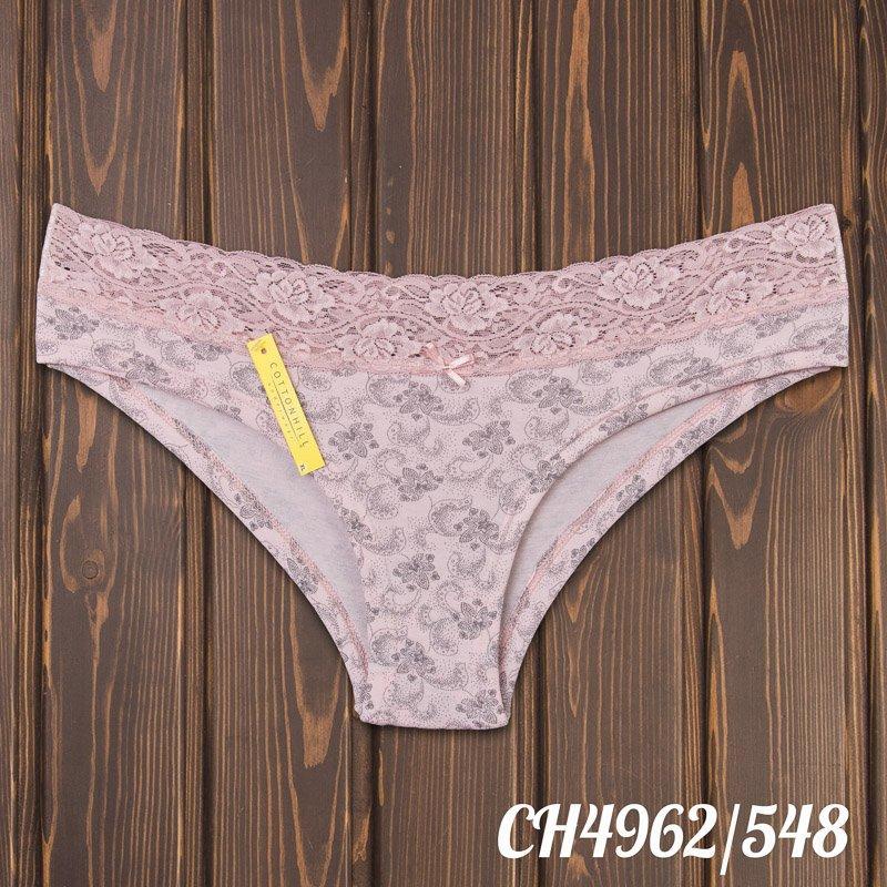 Трусы бикини женские с кружевной резинкой CottonHill Турция CH4962/548 | 3 шт.