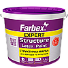 Структурная латексная краска для фасадов и интерьеров Farbex