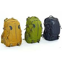 Рюкзак тактический штурмовой SILVER KNIGHT (30 л)