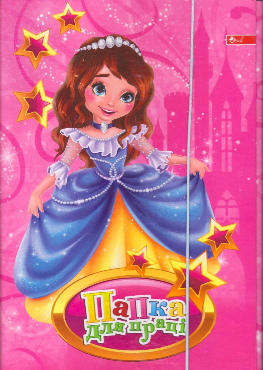 """Папка для труда А4 на резинке """"Маленькая принцесса"""""""