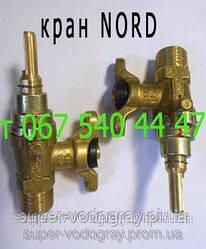 Кран газовый для плиты Nord