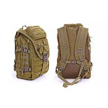 Рюкзак тактический штурмовой V-30л (полиэстер, нейлон, р-р 45х32х15,5см) RT-8