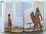 Библия в пересказе для детей, фото 4