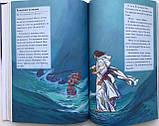 Библия в пересказе для детей, фото 6
