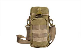 Torba na butelkę Hydro Bag - tan [Primal Gear] (для страйкбола), фото 2