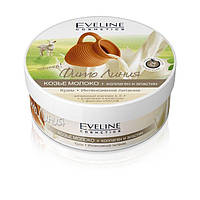 Крем интенсивное питание козье молоко, коллаген и эластин Фито линия Eveline Cosmetics, Эвелин  210 мл