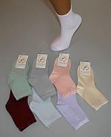 Шкарпетки дитячі весна-літо за 1 пару 4-8 років (G929)