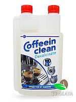 Средство для декальцинацииCoffeein clean Decalcinate (1 литр)