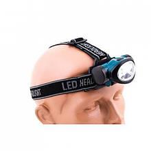 Ліхтар на голову, 8LED