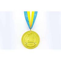 Медаль спортивная с лентой CELEBRITY 1-место золото