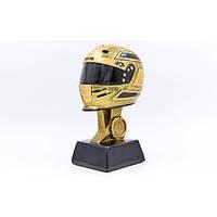 Статуэтка (фигурка) наградная спортивная Мото Шлем