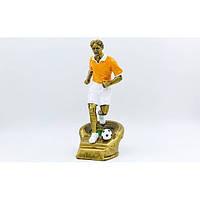Статуэтка (фигурка) наградная спортивная Футбол Футболист
