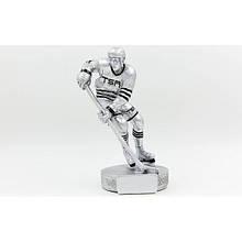 Статуэтка (фигурка) наградная спортивная Хоккей Хоккеист