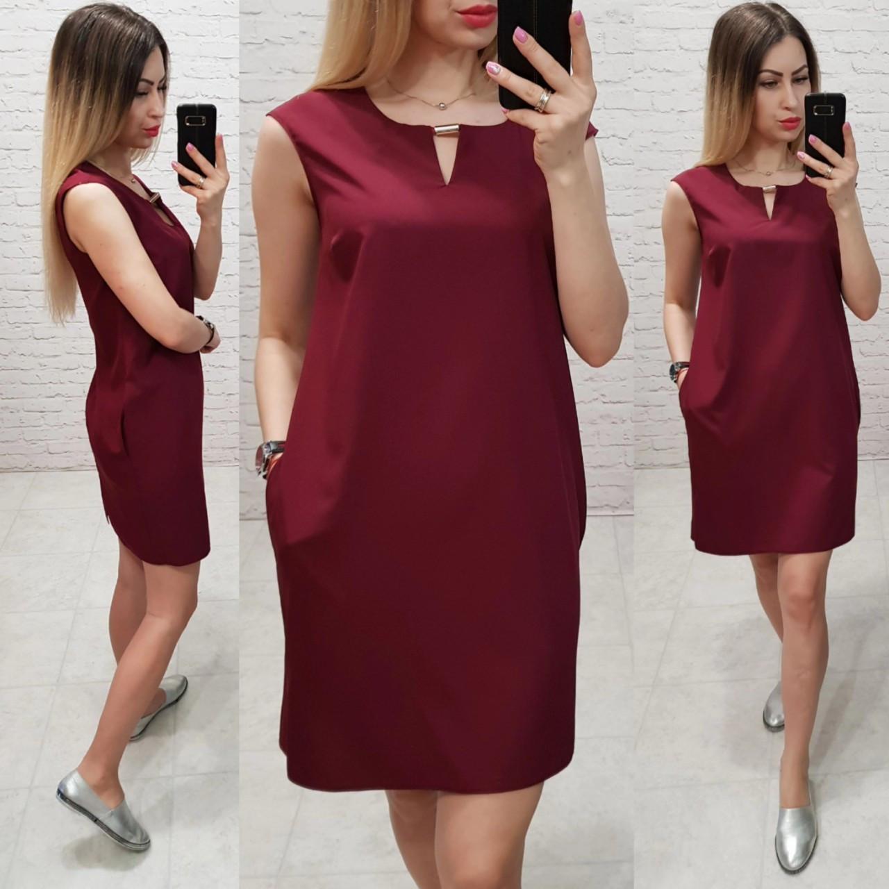 Платье нарядное (747/1) вишня / вишнёвое / бордовое / марсала