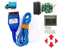 Диагностический сканер BMW INPA K+DCAN с переключателем пинов