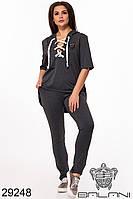 Спортивный женский костюм графит большой размер