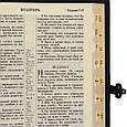 Біблія в шкіряній палітурці інкрустована кристалами Swarovski (М2), фото 10