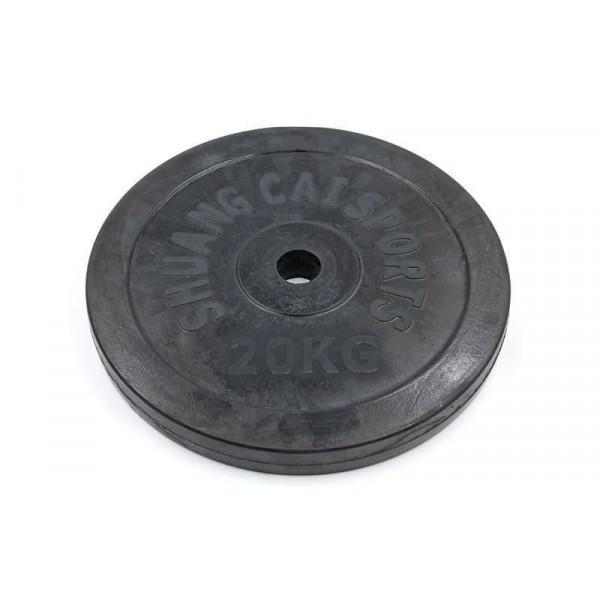 Блины (диски) обрезиненные 20кг