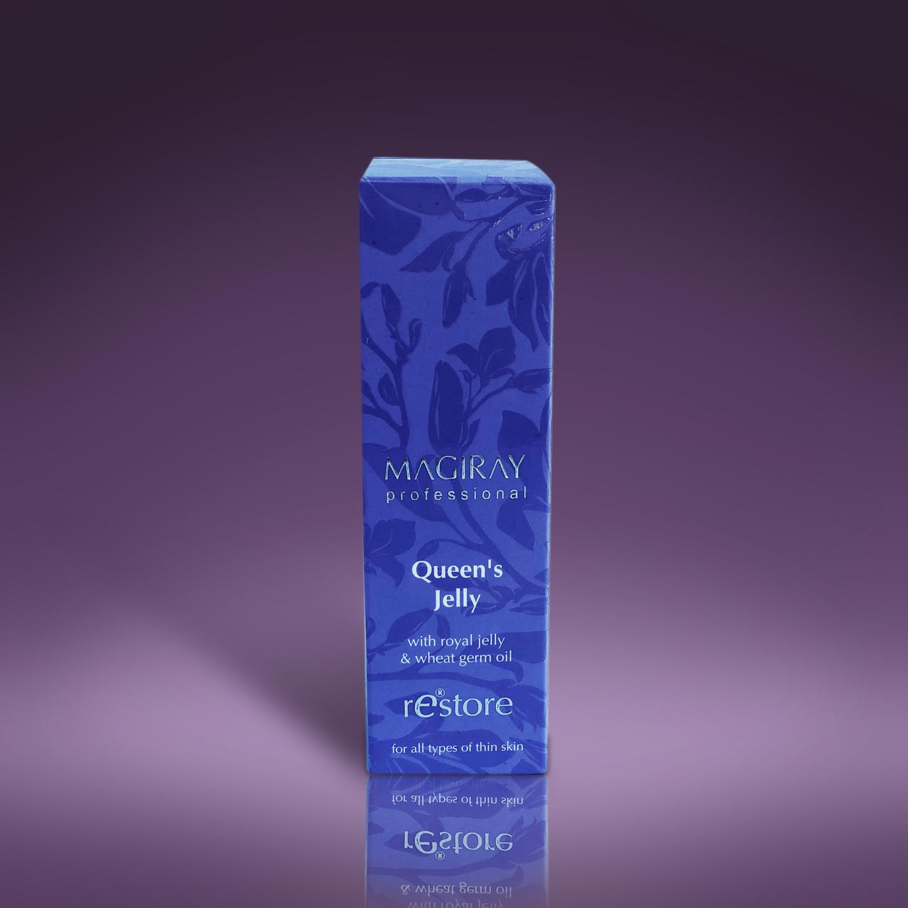 QUEENS JELLY - Королевское Желе - для всех типов кожи(30мл)