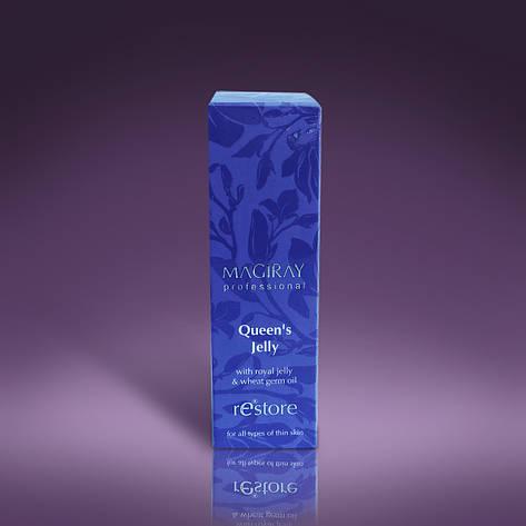 QUEENS JELLY - Королевское Желе - для всех типов кожи(30мл), фото 2