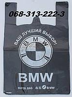"""""""40х60см BMW черный"""" супер прочный полиэтиленовые пакеты майка с рисунком оптом от производителя"""