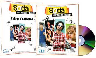 Французский язык / Soda / Livre+Cahier d`exercices. Учебник+Тетрадь (комплект), 1 / CLE International