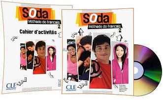 Французский язык / Soda / Livre+Cahier d`exercices. Учебник+Тетрадь (комплект), 2 / CLE International