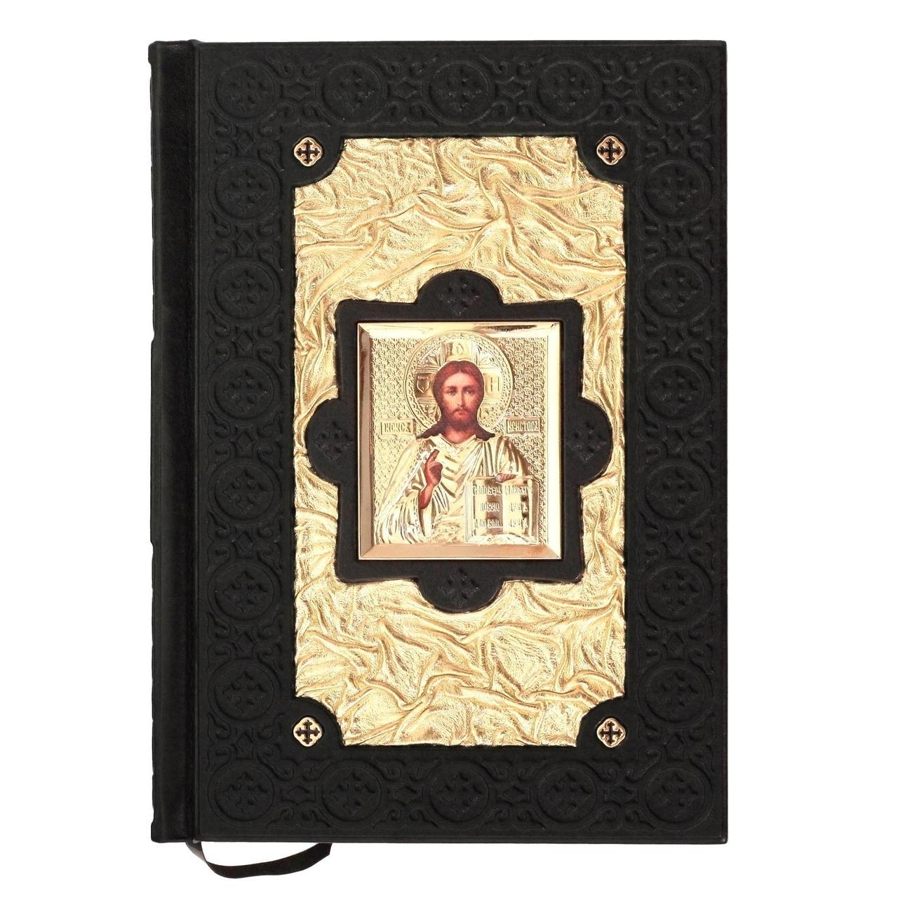 """Библия в кожаном переплете с иконой """"Златая"""" (М0)"""