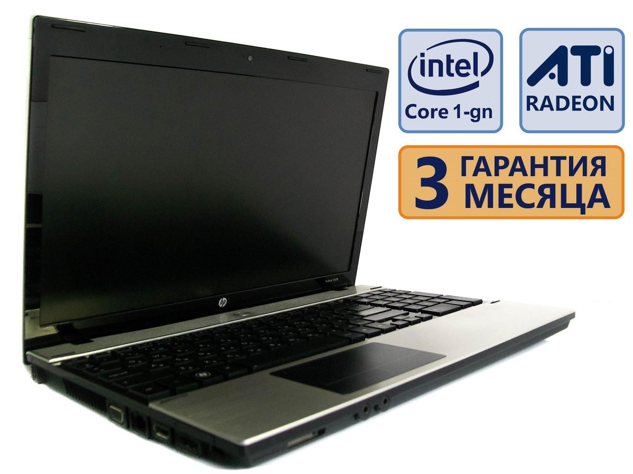 Ноутбук HP Probook 4520s 15.6 (1366x768), Intel Core i3... i5-1gn, Radeon HD 5470, RAM 2-8Gb, HDD 0-500GB БУ