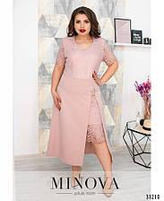 Платье №347-розовый (6 цветов) с 52 по 58 размер(мин)