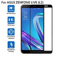 Защитное стекло с рамкой для Asus Zenfone Live L2 ZA550KL