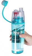 Пляшка для води New B з розпилювачем 600 мл (New Button), фото 1