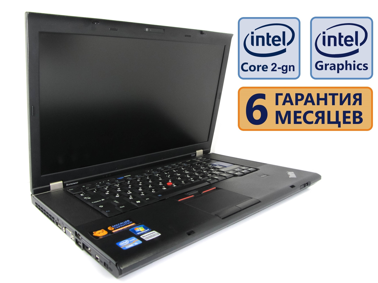 Ноутбук Lenovo Thinkpad T520 15.6 HD - FHD, Celeron... Core i7 2го поколения, RAM от 2 до 8Gb DDR3, HDD 160-500GB БУ