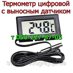 Термометр цифровой с выносным датчиком WSD10 (мини)