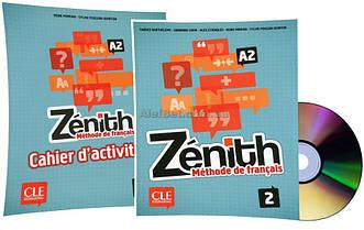 Французский язык / Zenith / Livre+Cahier d'activites. Учебник+Тетрадь (комплект), 2 / CLE International