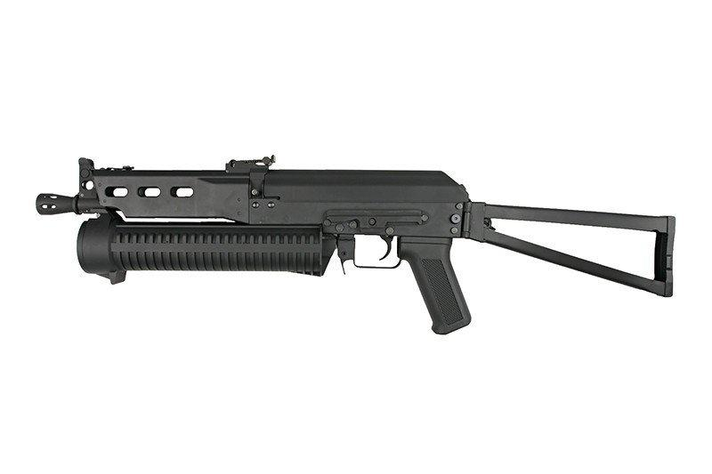 Пистолет-пулемет PP-19 Bizon [CYMA] (для страйкбола)
