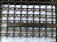 Сетка, сито для грохота Р32-5,0 32х32х5,0мм. Ст.55 ГОСТ 3306-88