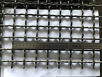 Сетка, сито для грохота Р35-5,0 35х35х5,0мм. Ст.55 ГОСТ 3306-88