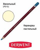 Карандаш пастельный Pastel (P010), Ванильний, Derwent
