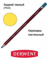 Карандаш пастельный Pastel (P040), Кадмий темный, Derwent