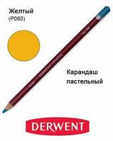 Карандаш пастельный Pastel (P060), Желтый (одуванчик), Derwent