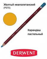 Карандаш пастельный Pastel (P070), Желтый неаполитанский, Derwent
