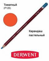 Карандаш пастельный Pastel (P120), Томатный, Derwent