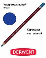 Карандаш пастельный Pastel (P290), Ультрамариновый, Derwent