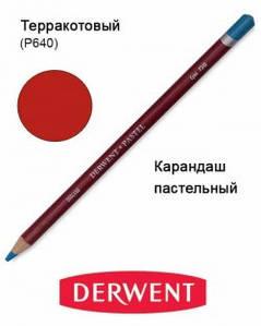 Карандаш пастельный Pastel (P640), Терракотовий, Derwent