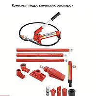 Комплект растсяжек гидравлических, 4 т  INTERTOOL GT0200
