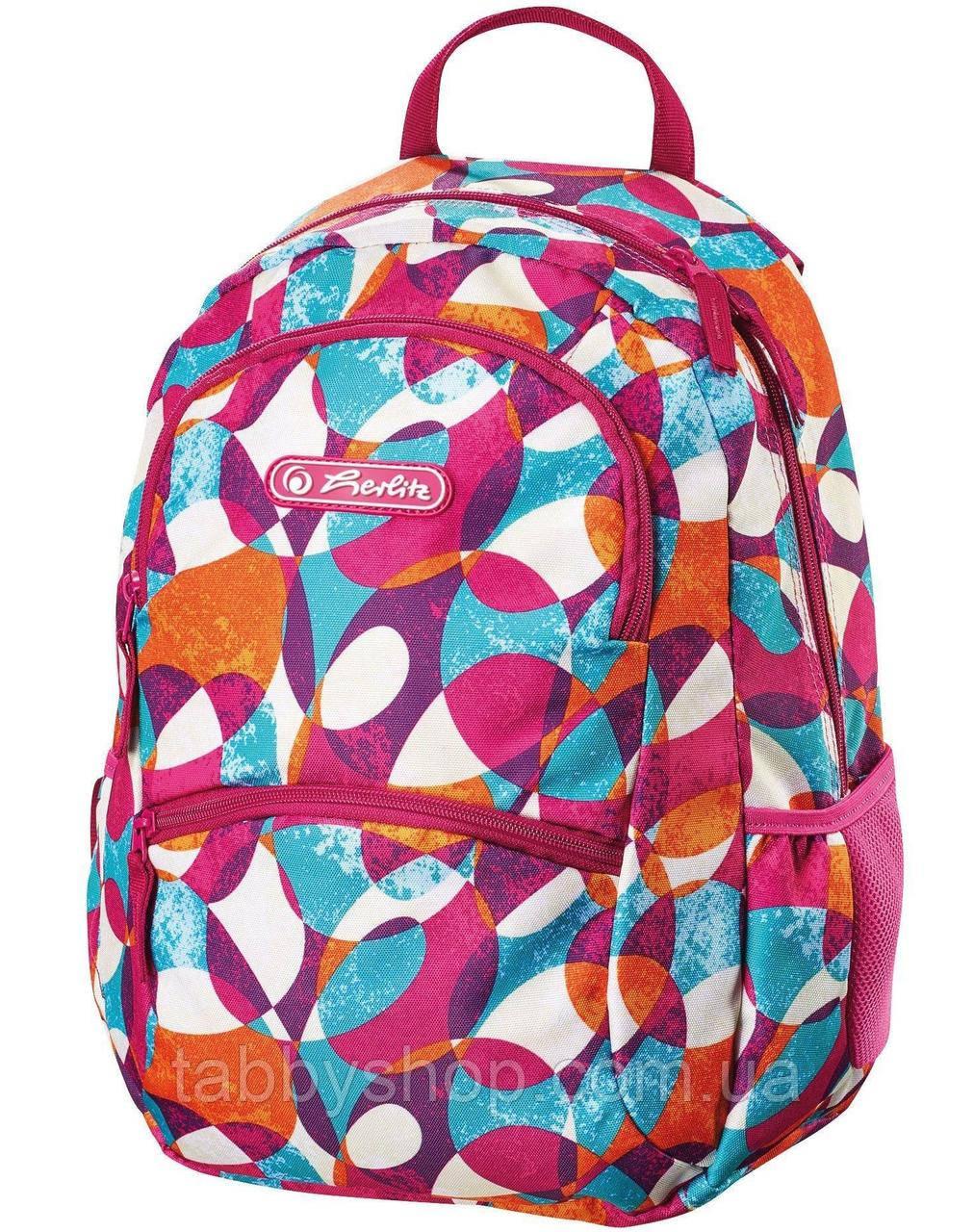 Рюкзак школьный подростковый Herlitz ZIPPER Geometric