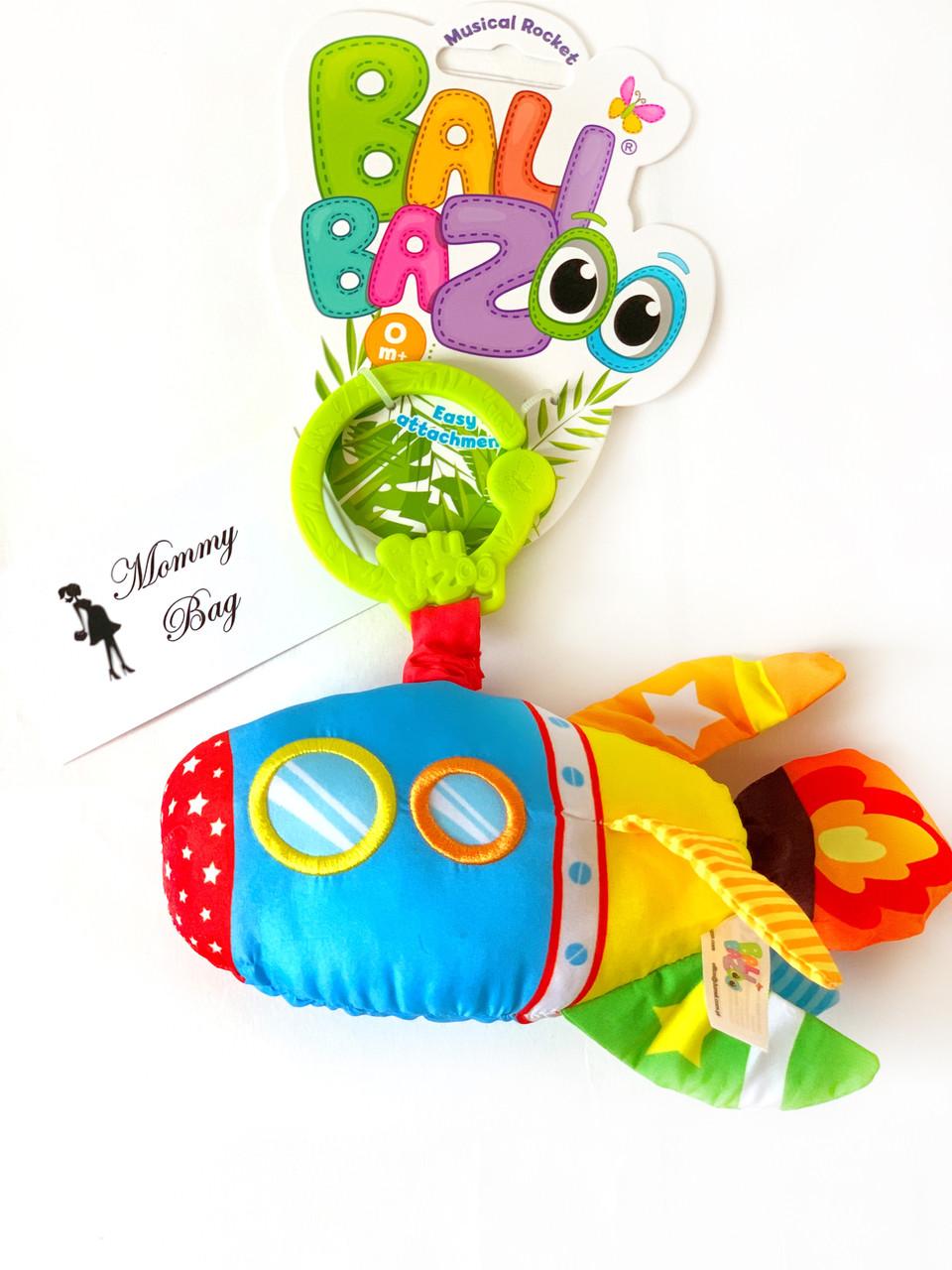 Музыкальная игрушка-подвеска Ракета Balibazoo (Высота 9 см)
