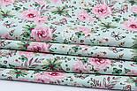 """Отрез ткани """"Бабочки на розовой цветочной поляне"""" на мятном №1819а, размер 50*160, фото 4"""